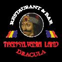 logo_transilvania_land3_resize